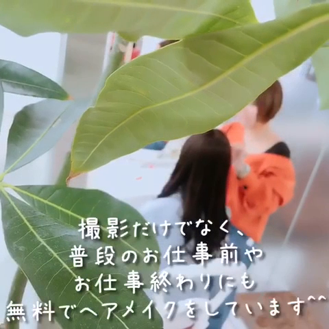人妻出逢い会 百合の園 品川店のお仕事解説動画