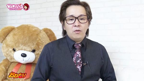 おねだり本店のスタッフによるお仕事紹介動画