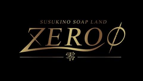 ソープランド ZEROの求人動画