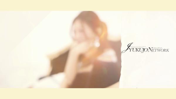 熟女ネットワーク 岡山店の求人動画