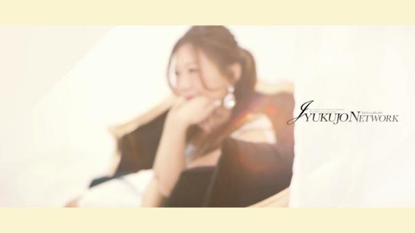 熟女ネットワーク岡山(シグマグループ)の求人動画