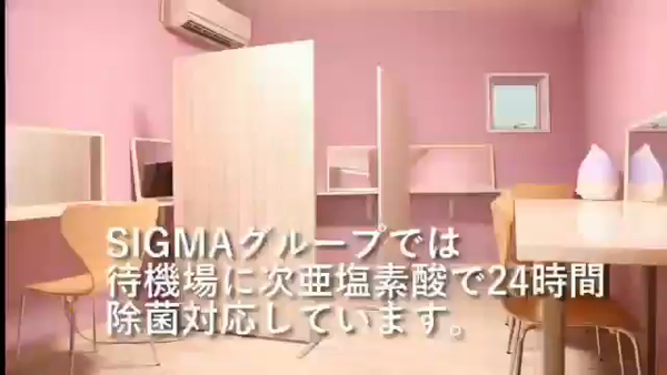 熟女ネットワーク岡山(シグマグループ)のお仕事解説動画